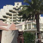SPGアメックスの無料宿泊特典を使ってシェラトン沖縄サンマリーナリゾートに宿泊