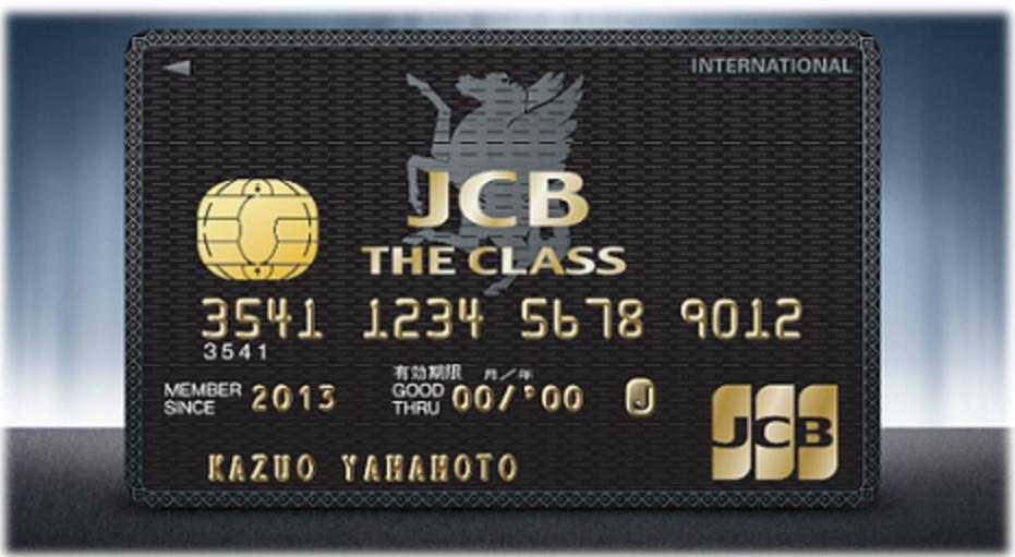 JCBプラチナカードが登場!気になる特典やサービスの内容をご紹介し ...