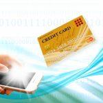 ポイントサイトでたくさんポイントを貯めるためにオススメ、クレジットカードを発行しよう!