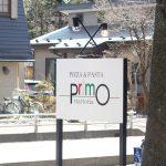長野県の軽井沢にあるおすすめレストラン「トラットリア プリモ (TRATTORIA PRIMO) 」