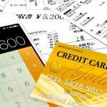クレジットカード利用で旅行は本当にお得になるのか!?実際にどの程度お得なのか2017年の実績で検証してみます