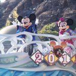 東京ディズニーリゾートが2018年3月1日から年パス値下げ!しかし使用不可日を設定