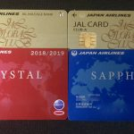 JAL・JGCカードをオンラインで申し込みから到着までの期間を解説!家族カードに関する注意点