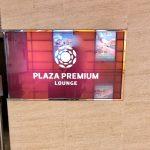 【香港国際空港】到着後にプライオリティパスで利用可能なPlaza Premium Loungeについて!