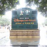 初めての香港ディズニーランド!夏休みの混雑状況は?えっ台風!大雨だけど大丈夫!?
