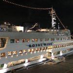 【おすすめ!】みなとみらいの夜にロイヤルウイングでのディナークルーズ乗船記!