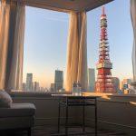 ザ・プリンス パークタワー東京の宿泊記!東京タワー近くのオススメのホテルです!