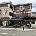 【長野市】善光寺の裏手にある老舗のうなぎ屋「うなぎの宿 住吉」で美味しいランチ!