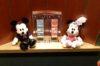 東京ディズニーシーのJALラウンジに入る方法とは!?実際の訪問体験もご紹介します!